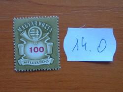 MAGYAR KIR. POSTA  100 Milliárd P 1946 címer 14.O