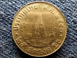 Thaiföld IX. Rama (1946-2016) 25 satang 2543 2000 (id51089)