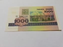 Unc hajtatlan 1000rubel 1998