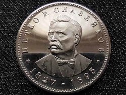 Bulgária 150 éve született Petko R. Slaveikov .500 ezüst 5 Leva 1977 PP (id23238)