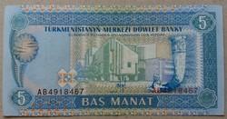 Türkmenisztán 5 Manat 1993 XF