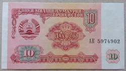 Tadzsikisztán 10 Rubles 1994 UNC