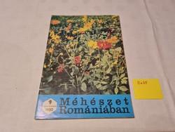 Méhészet Romániában folyóirat 1980 szeptember