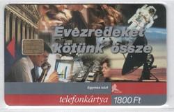 Magyar telefonkártya 0796   1999  MATÁV 2000    ODS 4   50.000  darab