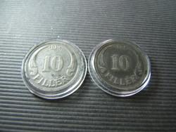10 fillér 1942 pár
