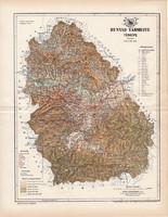 Hunyad vármegye térkép 1894 (1), lexikon melléklet, Gönczy Pál, 23 x 30 cm, megye, Posner Károly