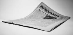 1987 augusztus 6  /  Népszabadság  /  Eredeti ÚJSÁG! SZÜLETÉSNAPRA :-) Ssz.:  16194
