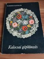 Kardos Katalin, Kalocsai géphímzés, 1984