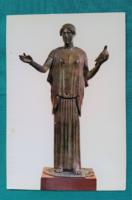 Görögország,Nemzeti Múzeum,szobor,postatiszta képeslap