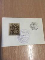 1938 Munkács visszatért bélyegzés papírlapon .