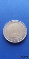 Németország emlék 2 euro 2008 / J (BU) VF
