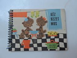 RITKASÁG - HÁRS LÁSZLÓ: KÉZ KEZET MOS, 1962 - GYÖNYÖRŰ  kis gyerekkönyv, füzetke - küldöm is