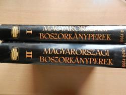 Magyarországi boszorkányperek I-II. kötet (1970)