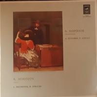 B. Morozov cellos lp vinyl record vinyl
