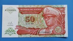 Zaire 50 Makuta 1993 UNC