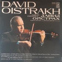 David oistrakh violin frieda bauer piano - lp vinyl record vinyl