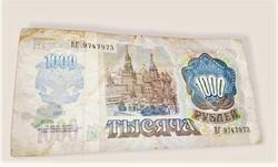 1992 1000 Rubel