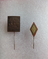 Rarity amateur radio badge (2 pcs)